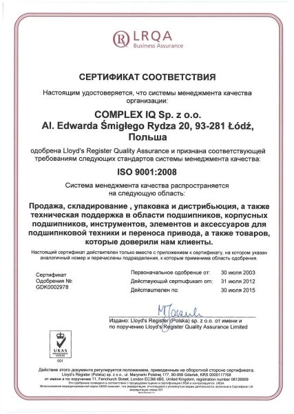 http://cx-ukr.com.ua/images/stories//certifiso2008ru.jpg